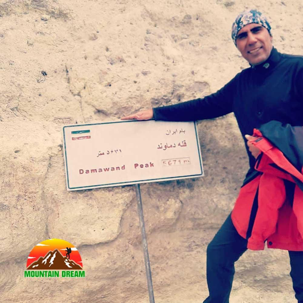 صعود قله دماوند مسیر ها و دسترسی