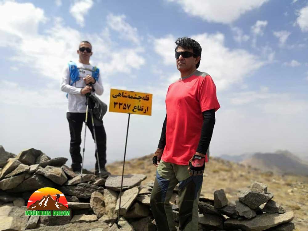 قله چشمه شاهی